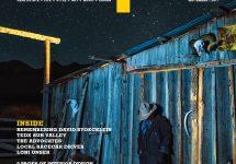 SVPN — September 2017 Issue